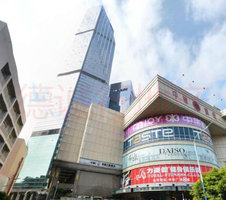中华国际广场写字楼 地铁上盖 越秀标志建筑