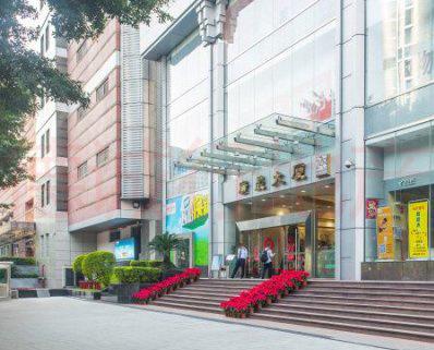 广晟大厦 甲级写字楼 繁华商圈 近地铁